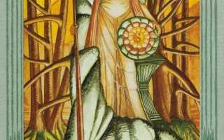 Принцесса Дисков Таро Тота: общее значение и описание карты