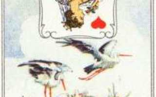 Магические значения оракула Ленорман: трактовка каждой карты