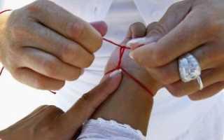 Каббала: красная нитка на запястье