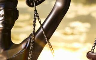 Как оговорить рунический став Адвокат, чтобы отстали судебные приставы