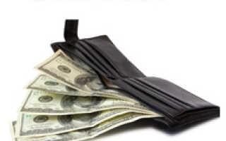 Расклад «Деньги в вашей жизни» — Практика гадания на картах Таро