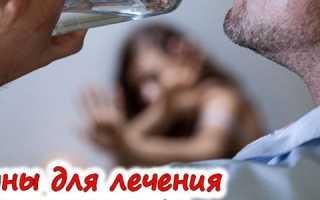 Рунический став от алкоголизма и наркомании сильные