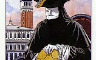 Таро Казановы: галерея, история создания, кому подойдёт колода