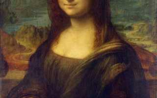 Таро Мона Лиза: история создания, особенности, символы