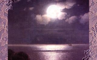 Луна Ленорман: значение и описание карты, сочетание с другими