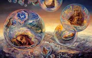 Чек-лист «Толкование сна» на Магическом Таро Нового Эона –