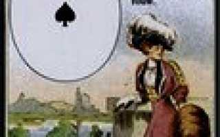 Женщина Ленорман: значение и описание карты, сочетание с другими