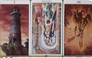 Таро-гороскоп для Козерогов на июль 2020 года от колоды Таро Ведьм