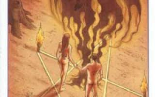 "Карт Таро Дьявол – ее значение и толкование в колоде Таро ""78 дверей"""