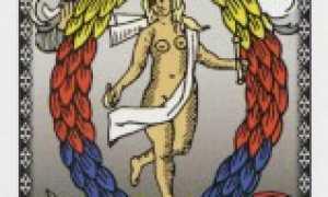 Марсельское Таро: галерея, история создания, кому подойдёт колода