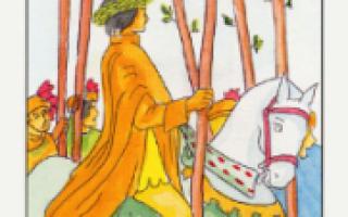 Шестерка Посохов (Жезлов) Таро: значение в отношениях, любви, работе