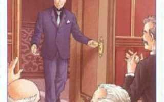 6 Жезлов Таро 78 Дверей: общее значение и описание карты