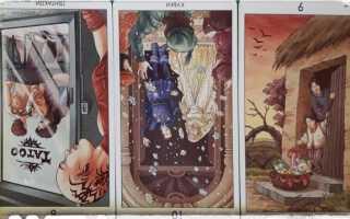 Таро-гороскоп для Раков на июль 2020 года от колоды Таро Ведьм