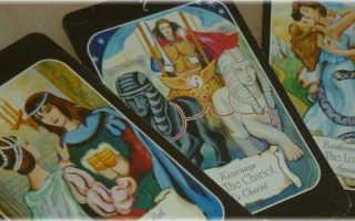 Таро Эры Водолея: галерея, история создания, кому подойдёт колода