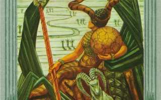 Королева Дисков Таро Тота: общее значение и описание карты