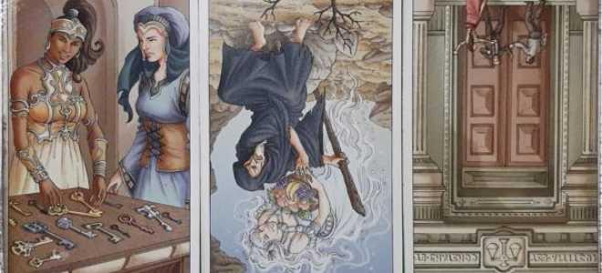 Таро-гороскоп для Львов на июль 2020 года от колоды Таро Ведьм