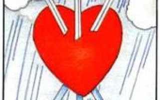 3 (Тройка) Мечей значение в картах Таро, в отношениях, в любви, в работе
