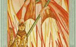 Королева Жезлов Таро Тота: общее значение и описание карты