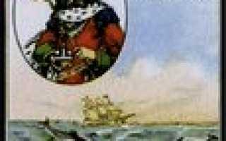 Рыбы Ленорман: значение и описание карты, сочетание с другими