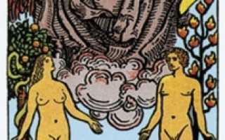Значение карты Влюбленные: Хатори и Хор (VI) в колоде Таро Клеопатра
